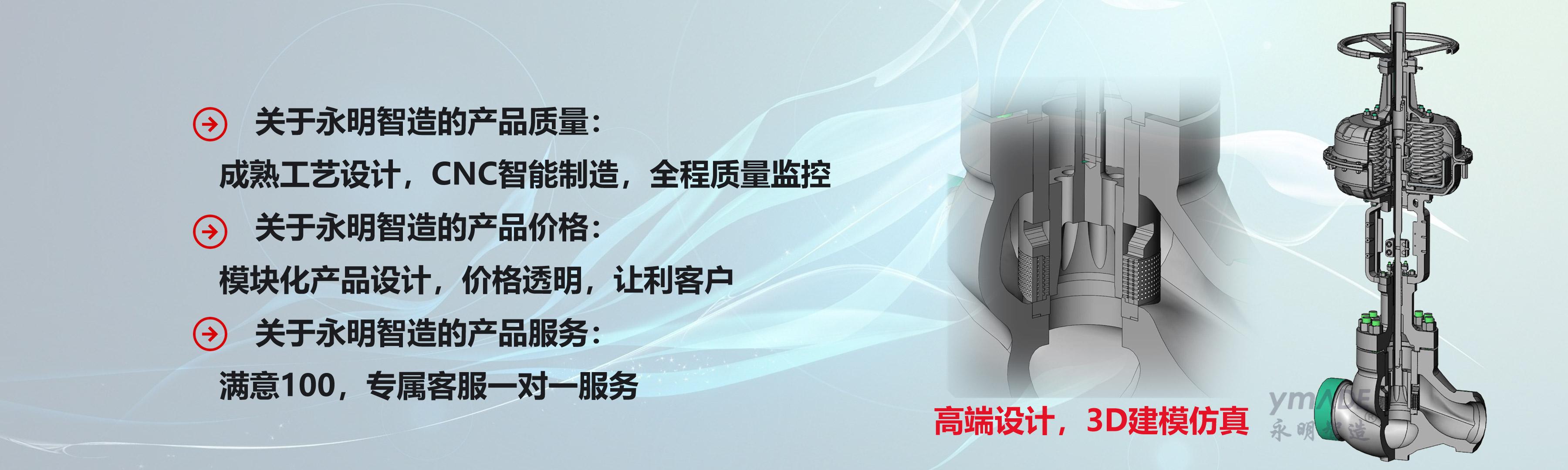 高端工业设计,调节阀3D建模仿真